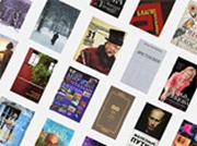 рейтинг лучших книг 2012 года