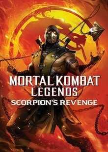 Легенды Смертельной битвы